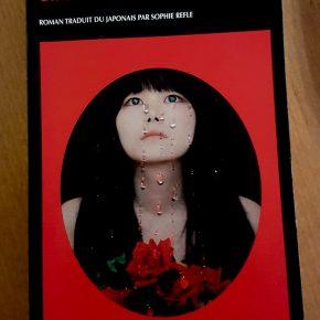 Couverture du roman policier Un café maison de Keigo Higashino